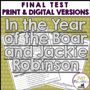 In the Year of the Boar and Jackie Robinson Final Test