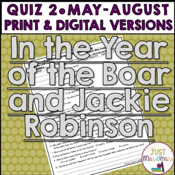 In the Year of the Boar and Jackie Robinson Quiz #2