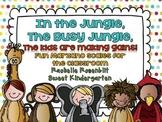 In the jungle, the busy jungle {Fun classroom Marzano Scales}