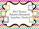 Bird Themed Incentive Charts for Homework or Behavior