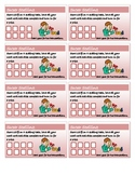 Incentive Punch Cards - Super Spelling