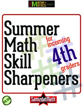 Incoming 4th Grader Summer Skill Sharpeners: For Rising 3rd Graders & More?