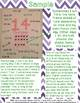 Incredible Equation Recording Sheets {Rainbow Chevron}