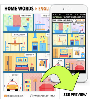 Incredible Home Words > PDF + Interactive Lesson
