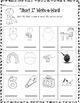 "Incredible ""Short I"" Activities for Beginning Readers!"