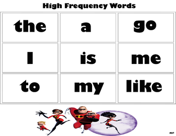 Incredibles Theme High Frequency Words 1st grade