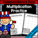 Independence Day Math Single Digit Multiplication Worksheets | Printable Digital