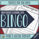 Ag Education Independent Learning Days BINGO Worksheet (Substitute Plans)