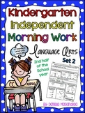 Kindergarten Independent Morning Work *60 Pages {LA- Set 2 CC Aligned}