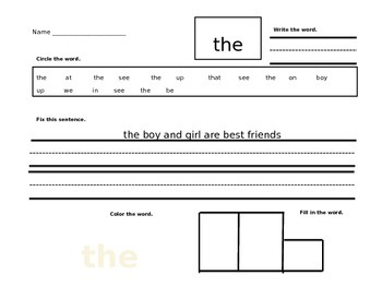 Independent Morning Work Sight Word Bundle