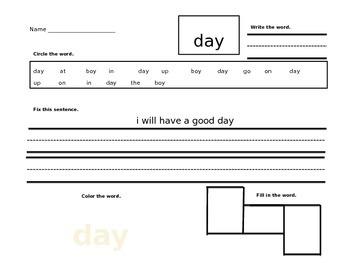 Independent Morning Work Sight Word Bundle