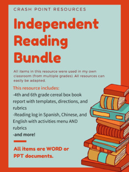 Independent Reading *BUNDLE*