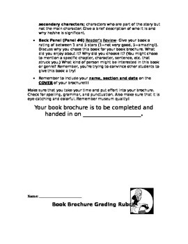 Independent Reading Book Brochure and CCLS Aligned Rubric