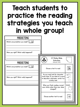 Independent Reading Center Supplementary Materials for Second Grade
