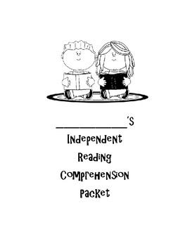Independent Reading Comprehension Questions
