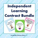 Independent Reading Contract Bundle