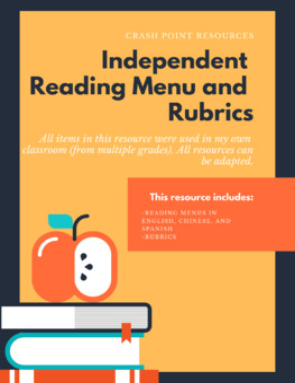 Independent Reading Menu Activities and Rubrics