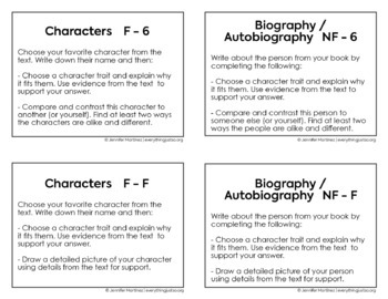 Reading Task Cards   Use with any book!   Task Cards for Centers