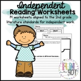 Independent Reading Worksheets for Second Grade Guided and Whole Group Reading