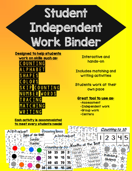 Independent Work Binder resources