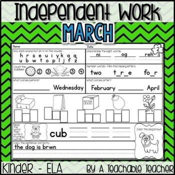 Kindergarten Independent Work - March