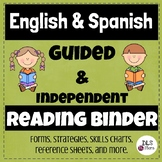 Guided Reading Binder English and Spanish / Carpeta de Lectura Guiada