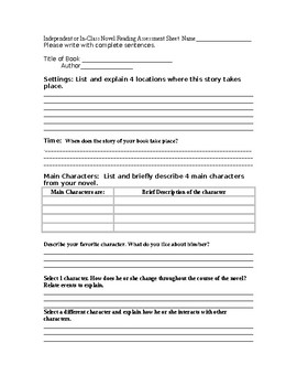 Independent or In Class Book Report Form - Can be Used for Any Novel