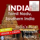 India! Tamil Nadu, Southern India: An Ancient Culture-Math Pulli Kolam (Rangoli)