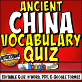 China Vocabulary Editable Quiz in Google Forms Definitions