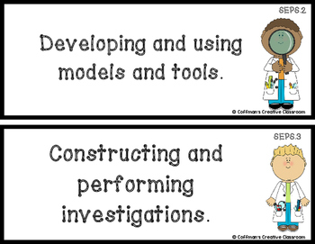 Indiana Science Standards for Third Grade