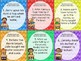 Indirect Objects Task Cards and Zip! ZAP! Zop!