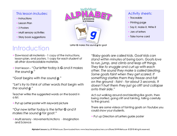 Alphabet Individual Lessons - Letter G makes the sound g