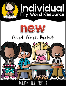 Individual Fry Word Resource {new}