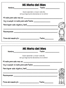 Individual Goal Setting Forms ~ Bilingual