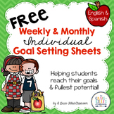 Individual Goal Setting Forms ~ Bilingual