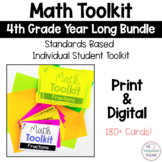 Individual Math Tool Kit Aids Year Long Bundle 4th Grade Distance Learning