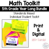 Individual Math Tool Kit Aids Year Long Bundle 5th Grade Distance Learning
