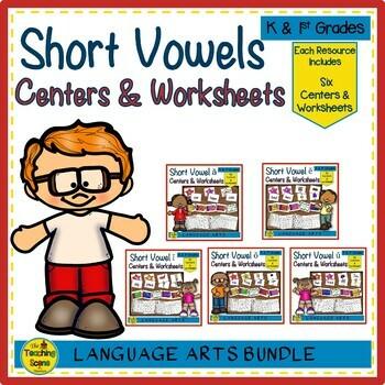 Individual Short Vowels ă, ĕ, ĭ, ŏ, ŭ Centers Bundle