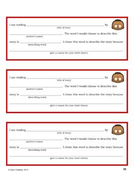 Individual Student Reading Responses