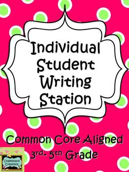 Individual Student Writing Center