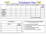 Individualized Behavior Plan (Good for students who may need re-focusing)