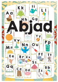 Indonesian Alphabet Posters A4  | Abjad Bahasa Indonesia