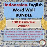 Indonesian-English Word Wall Bundle