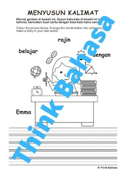 Indonesian Sight Word Sentence Building (4 words series Bahasa Indonesia)