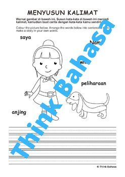 Indonesian Sight Word Sentence Building (5 words series)
