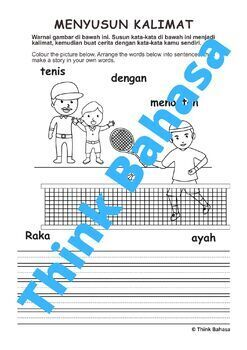 Indonesian Sight Word Sentence Building (5 words series Bahasa Indonesia)