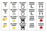 Indonesian Simple Vocabulary Memory Game