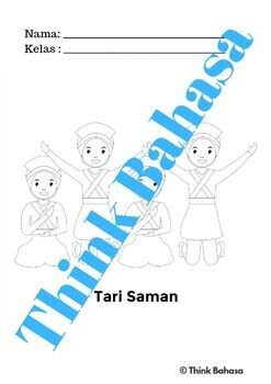 Indonesian Traditional Games, Dances and Sports Colouring Pages