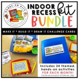 Indoor Recess Kit BUNDLE   Hands-On Activities for Social