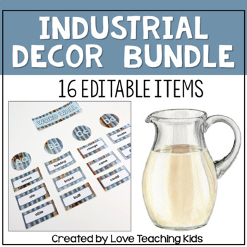 Industrial Farmhouse Classroom Decor Bundle